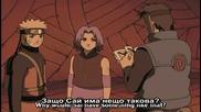 [ Bg Sub ] Naruto Shippuuden 50 Високо Качество