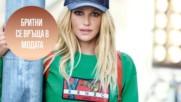 Бритни Спиърс е лицето на новата колекция на 'Kenzo'