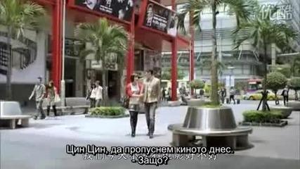 Qing Mi Xing Ti Yan/любовен хороскоп - епизод 7