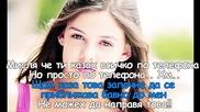 Selena's diary /дневникът на Селена/ Епизод 5