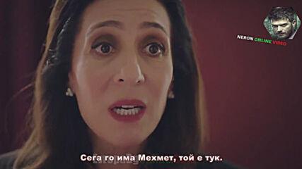 Червената Стая, Епизод 3, Част 3/3 с Бг Субтитри ( Kirmizi Oda )