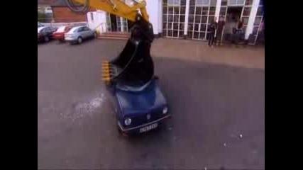 Пич, Смажи Ми Колата