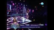 Гала Ботева (българска песен) - Големите надежди 1/2-финал - 21.05.2014 г.