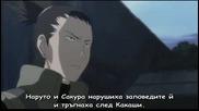 [ Bg Sub ] Naruto Shippuuden Movie 3 Наследниците на Огнената Воля 2/5 Високо Качество
