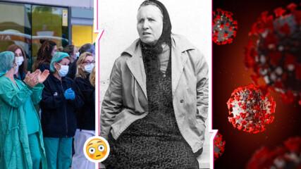 Руски медии: Ванга предрекла коронавируса