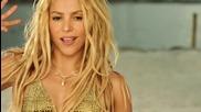 Shakira - Loca ft. Dizzee Rascal ( Официално Видео )