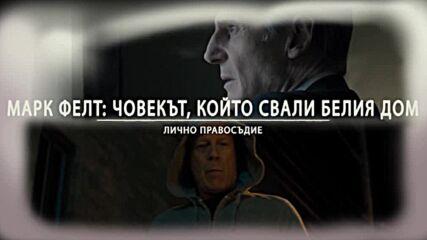 """""""Великият понеделник"""" по KINO NOVA - седмица 8"""