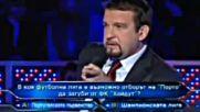Стани богат 07.01.2008 (цялото предаване)