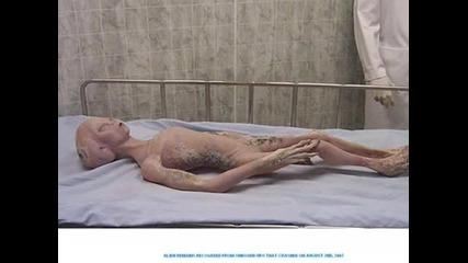 Истинско тяло на извънземно !!!