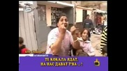 Новите ромски бисери (много смях)