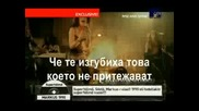 Nightwish - Bye Bye Beautiful С Превод Bg