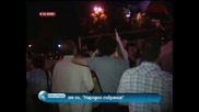 Протестиращи заклещиха депутатите в парламента