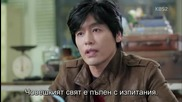 Бг субс! High School Love On / Училище с дъх на любов (2014) Епизод 11