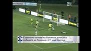 """Страхотни голове на Божинов донесоха победата на """"Тернана"""" с 2:1 над """"Кротоне"""""""