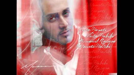 massari - home alone girl