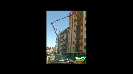 Seir - Това може да се види само в България