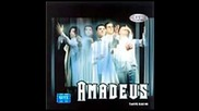 Amadeus Band - Mozda - (Audio 2003) HD