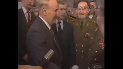Тодор Живков на X X V I I конгрес на К П С С
