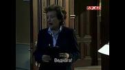 Интернатът Черната лагуна 1 сезон 1 епизод 3 част