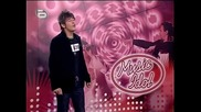 !! Music Idol 2 - Денислав Новев Безспорен Талант (добро Качество) !!!