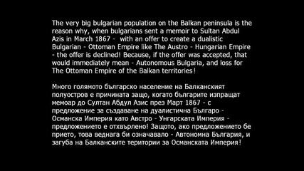 България е Вечна Bulgaria is Eternal (480p)