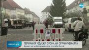Германия удължава карантината с 3 седмици