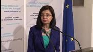 Кунева очаквала одобрение за Шенген вече през юни