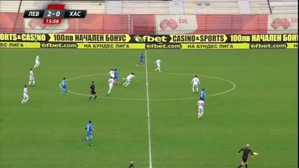 ВИДЕО: Гол след гол на Левски - Хасково