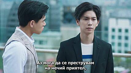 We Best Love: Fighting Mr. 2nd (2021) / Нашата голяма любов 2: Контраатака E02