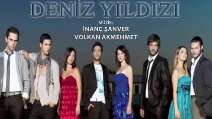 Песен от сериала Морска звезда - Haydut Ya Sev Ya Terk et