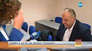 """Затрудниха ли задачите на """"Менса"""" Митьо Пищова и Румен Гълъбинов?"""