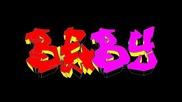 Графити Със Paint