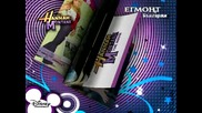 Егмонт България - списание хана монтана - 2 брой.