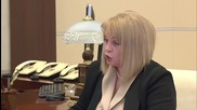 Russia: Human rights commissioner warns Putin of increasing poverty rate