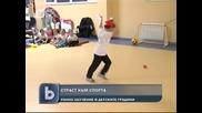 btv - Спортът - по-интересен от компютрите