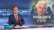 Директорът на ДАНС Димитър Георгиев е излязъл в неплатен отпуск