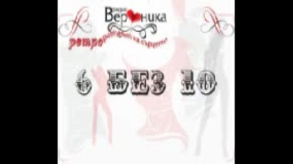 6 без 10 по радио Вероника 25.03.2011