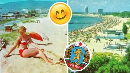 Ретро! Как са почивали по Черноморието през 70-те години?
