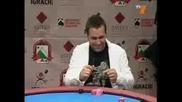 Bulgarian Poker - Texas Holdem