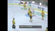 """""""Донбас"""" спечели Континенталната купа по хокей на лед"""
