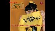 Софи Маринова - Сладък си, палав си албум Vip - ът)
