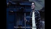 Setup / Засада (2011),част 3(бг суб)