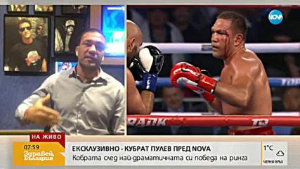 Кубрат Пулев ексклузивно пред NOVA: Прекрасно се чувствам, продължавам напред