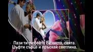 Цъфти Сърце - Таня Илиева