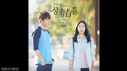 + Превод ( The Heirs Ost 3) Changmin - Moment