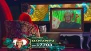 Искрено и лично с Маргарита Хранова - VIP Brother 2017