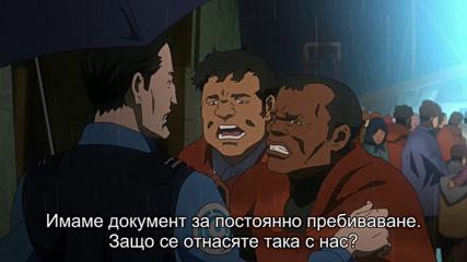 Psycho-pass 3 - 01 (bg) (част 1)