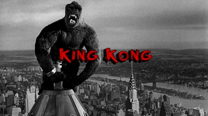 Martz Beatz - King Kong (Mezmorized Remix)