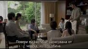 [бг субс] Piece - Kanojo no Kioku / Парчета от пъзел - епизод 7