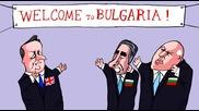 Дейвид Камерън в България